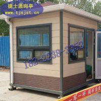 南阳市保安岗亭金属雕花板材质厂家销售价格低