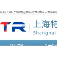 特润生产 PUR-CY VDE 标准控制电缆