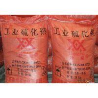 东莞寮步硫化钠性质、黄江硫化碱含量、大朗硫化钠可配送服务