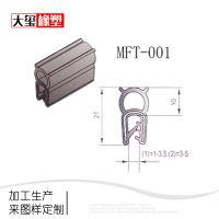 供应机械机柜密封胶条MFT系列密封条加工定制