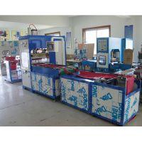 四川成都PVC冰袋塑胶成型机 全自动冰袋高周波塑胶熔接机 稳定高效