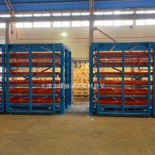 济南可调抽屉式货架 重型模具货架ZY10031 单层可承重5吨