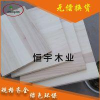 纯天然杨木拼板 耐腐实木板 高端家具板材 强度好耐腐蚀