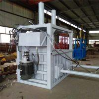 珠海鲁辰全自动打包机的价格液压打包机生产厂家