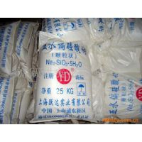 广东东莞批发销售上海工业级五水偏硅酸钠 正品跃达牌 国标含量99%