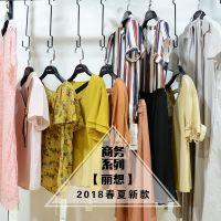 广州时尚品牌丽想18夏款 爱弗瑞品牌折扣批发货源