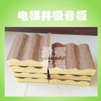 廊坊盈辉5cm电梯井吸音板厂家 凹凸型防火玻璃纤维棉吸音板