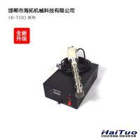 【邯郸海拓供应】石墨烯超声波分散设备 超声波反应釜清洗