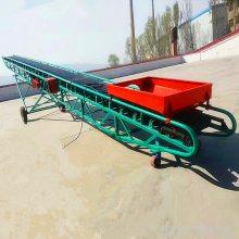 [都用]工地建筑材料上楼输送机 1米宽槽型带式输送机