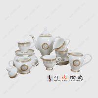 景德镇千火陶瓷 15头罗马假日咖啡具套装厂家批发