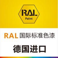 胶州油漆机械漆防腐漆