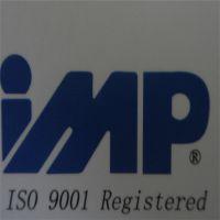 IMP708ESA 带看门狗定时器和电源故障指示器 微处理器监控器 用于电池供电系统
