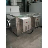 低温等离子光氧催化废气净化器 厨房油烟橡胶除臭除异味处理设备