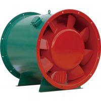 SWF-I-6A高效低噪音混流风机 送风机排风机