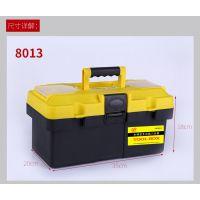 厂家直销 昊泽小号加强型工具箱 绘画箱 颜料箱 储物箱 五金工具箱