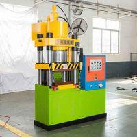 广东200吨四柱油压机