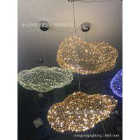 后现代创意个性满天星灯具云朵吊饰设计师工程吧台餐厅萤火虫吊灯