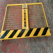 网格基坑护栏网 建筑施工浅基坑围挡 定型化防护栏厂家