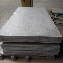 三嘉建材2.5公分水泥纤维板做屋面板使用也很不错的!