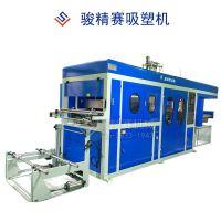 全自动薄片吸塑机 农业常用育苗盘吸塑设备骏精赛定制ACF-710标准式吸塑机