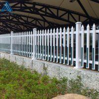 厂家供应60cm塑钢围墙护栏