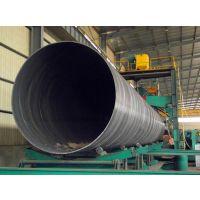 沧州润诚管道生产螺旋钢管,材质Q235B