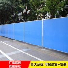 市政施工工程围蔽护栏 台山市围挡喷画设计及安装 施工围蔽泡沫彩钢夹芯板围挡
