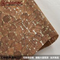 天然环保自然色软木PU皮革 加工工艺品包装礼品袋软木红酒塞面料