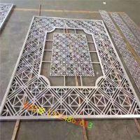 广东崇天匠铝合金建材室外氟碳铝单板供应
