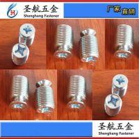 铰链螺钉 广东铰链螺钉生产厂家