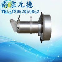全不锈钢潜水搅拌机,水解池污水搅拌机,QJB3/8-400/3-740S