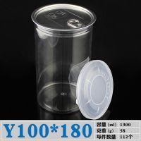 厂家直销批发 爆米花pet透明塑料易拉罐 红枣食品密封罐
