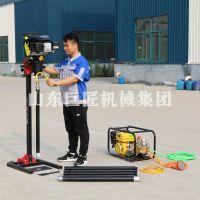 华夏巨匠BXZ-2L型便携式岩心钻机立式背包取样钻探机械设备