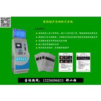 惠佰超声自助取片机 彩超胶片自助打印机 医疗影像自助机