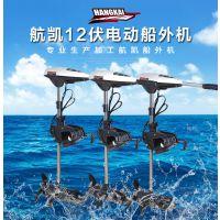 12v电动挂机价格、12v船用电动挂机货到付款多少钱