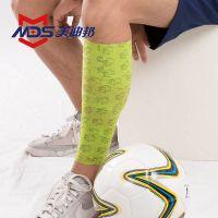 美迪邦个性印花户外登山徒步护腿绷带 专业体育自粘绷带用品
