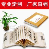 深圳西乡画册印刷公司宣传手册定制产品说明书定做书籍印刷纸类印刷