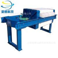 供应千斤顶压滤机 大量批发 上海压滤机生产厂家 奕卿专利生产