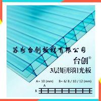 雨棚的4mm-16mm pc阳光板 台创品牌