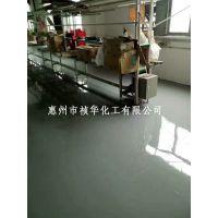 广东祯华承接环氧地坪项目施工 环氧薄涂 环氧自流平