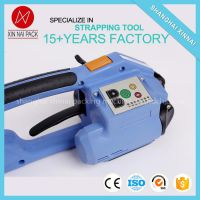 T-200 manual battery packaging pp strap machine