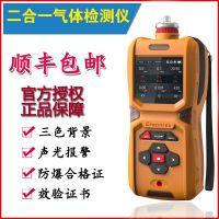 手持式复合型气体检测仪(O2氧气、O3臭氧)二合一测试仪PLT600