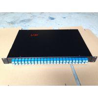 48位(口)LC-LC 96芯1U高密度光纤配线架 光纤配线盒