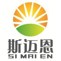 深圳市斯迈恩科技有限公司
