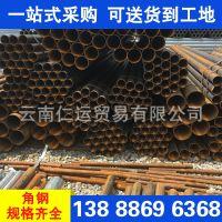 焊管批发昆明管材精密热镀锌焊管DN250Q235B直缝焊管