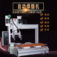 电子线路板插件自动焊锡机 PCB板自动焊锡机厂家