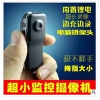 厂家批发 监控摄像机 迷你DV MD80声控数码摄像机 高清摄像头 运动相机