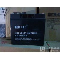 东方阳光蓄电池MS12-7阀控机房专用12V7AH