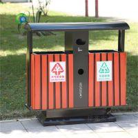 河北绿美供应户外钢木垃圾桶 户外垃圾桶 果皮箱 户外高档分类环卫垃圾桶