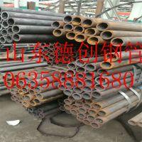 专业销售电力工程用精密钢管 电力工程用小口径钢管 合金小口径无缝管 合金无缝管